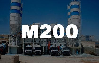 Бетон М200 - 2600 руб.