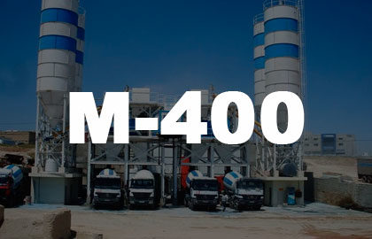 Бетон М400 - 3700 руб.