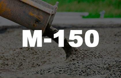 Раствор М150 - 3400 руб.